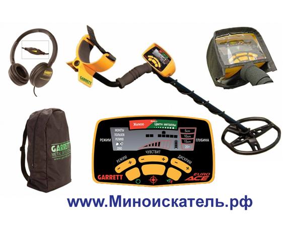 Комплект поставки миноискателя Гаррет ACE 350
