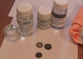 Набор средств для чистки серебряных монет