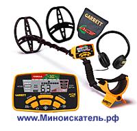 Комплект поставки ACE-400i с подарками