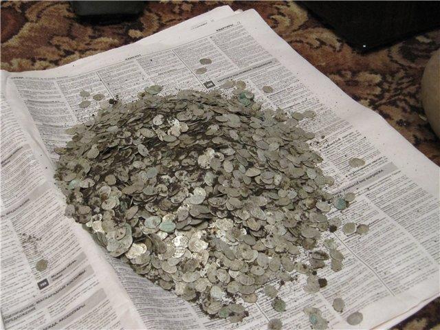 Клад монет- чешуи