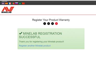 Успешно пройденная проверка Minelab по номеру на металлоискателе